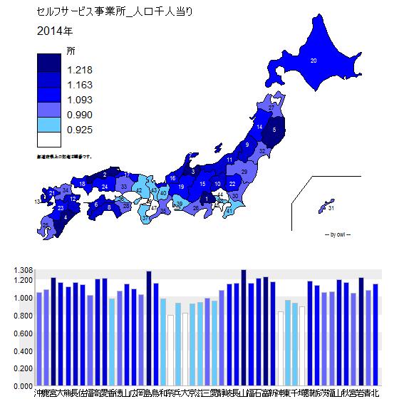 セルフサービス事業所_人口千人当り_.png